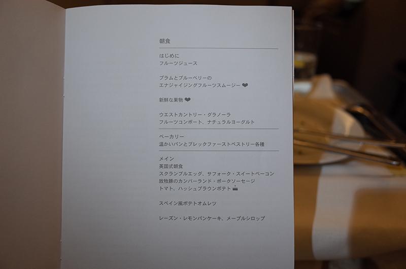 R0010775