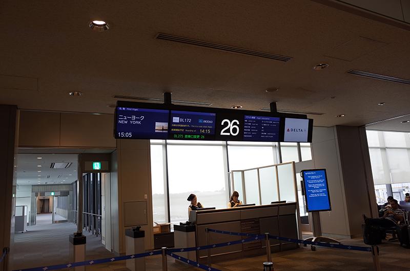 アメリカの旅2014:成田・搭乗口