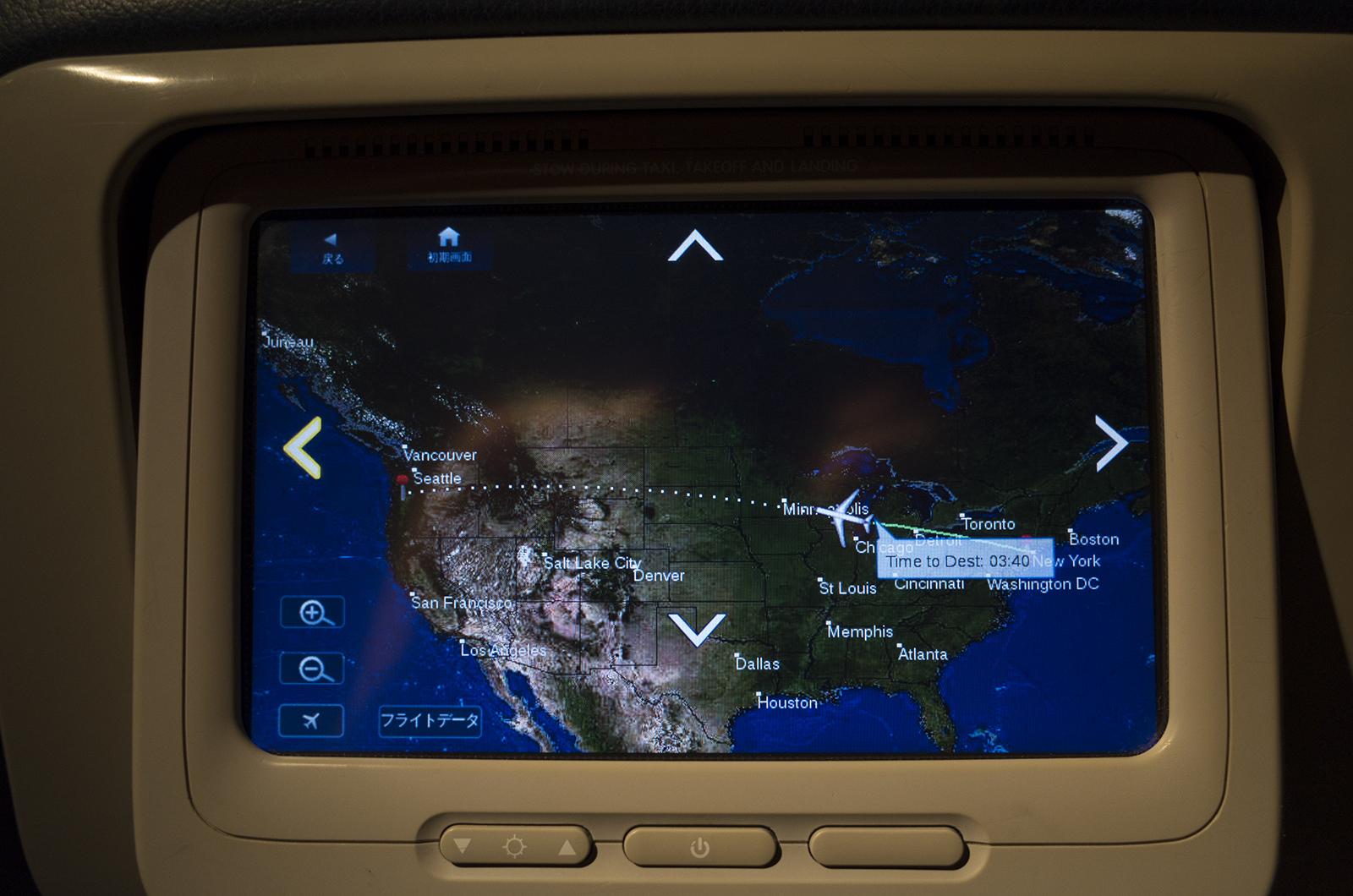 アメリカの旅2014:アメリカ横断中