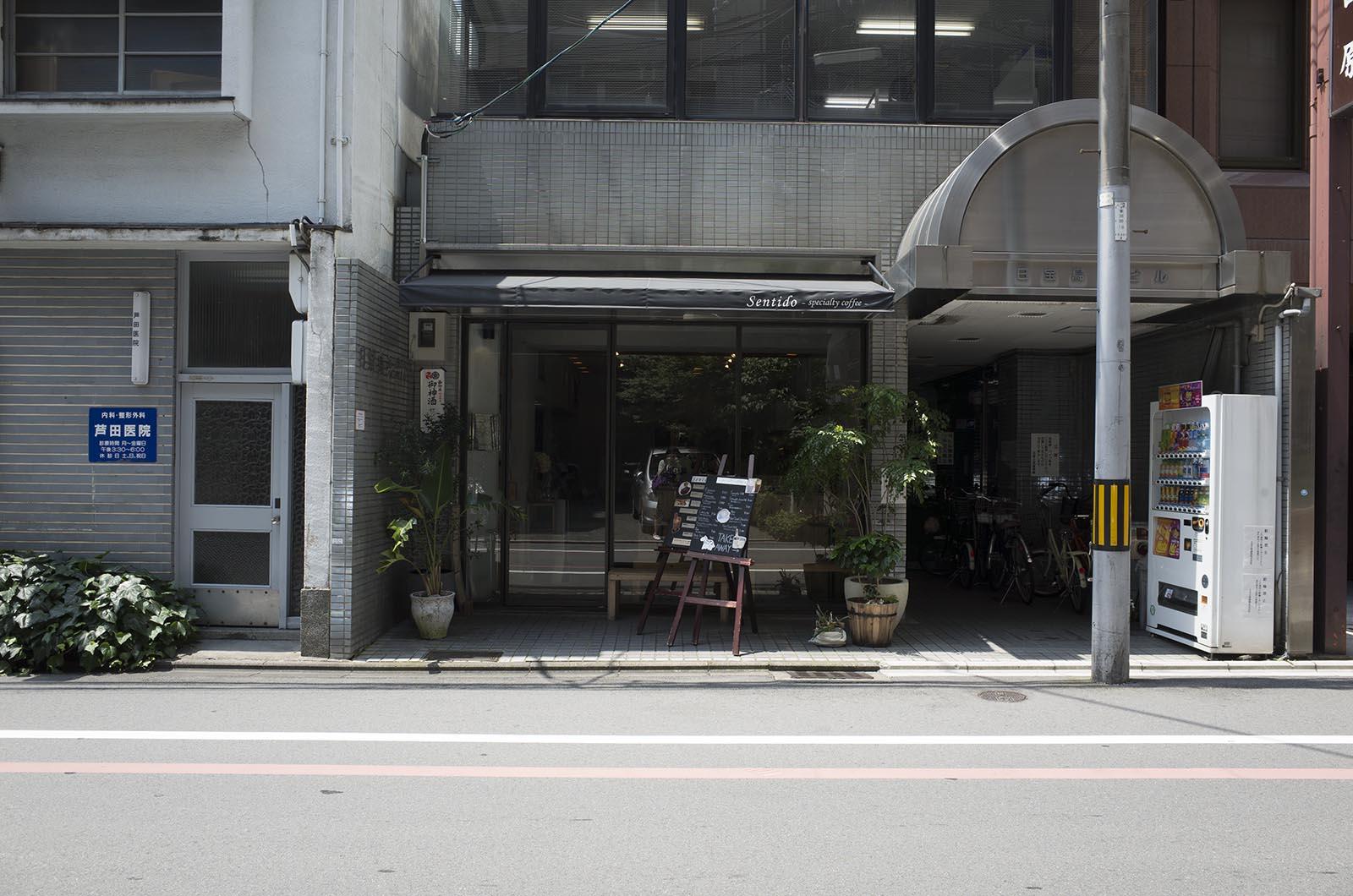 烏丸御池コーヒー・Sentido