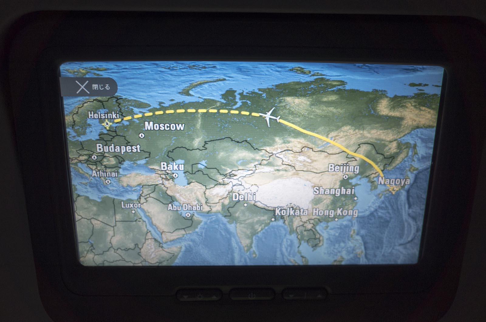 北欧周遊の旅