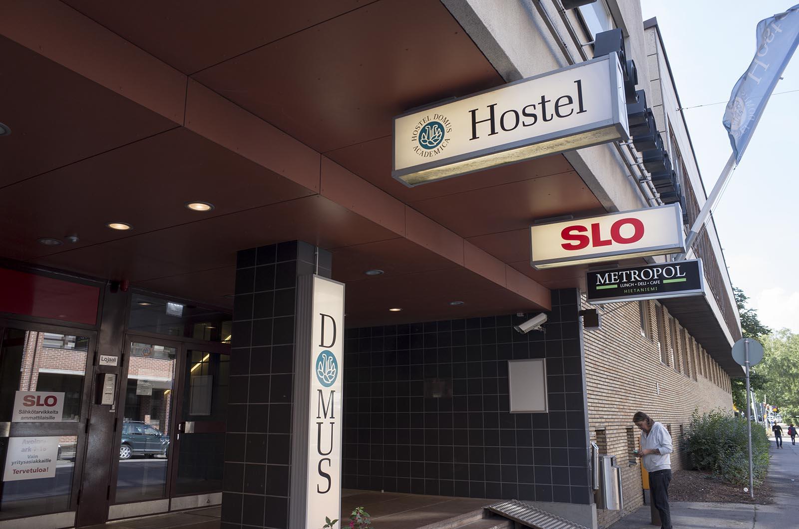 北欧周遊の旅2015ーホステル選び