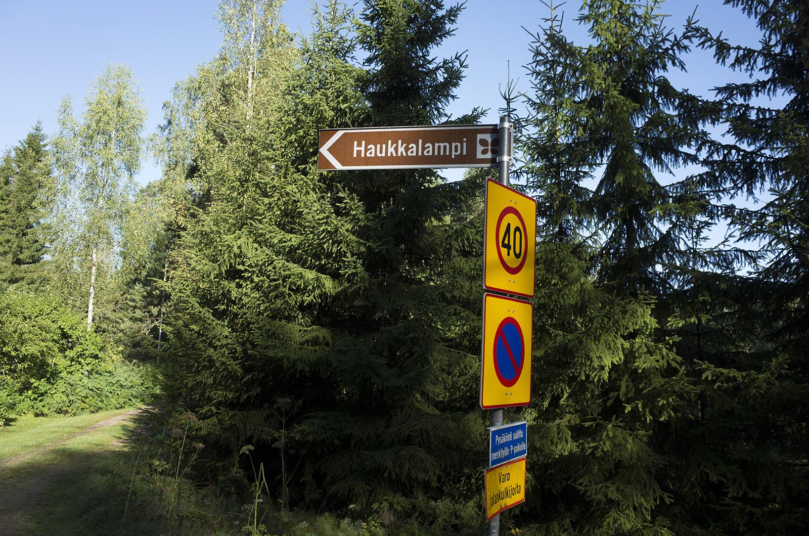 北欧周遊の旅2015・2日目