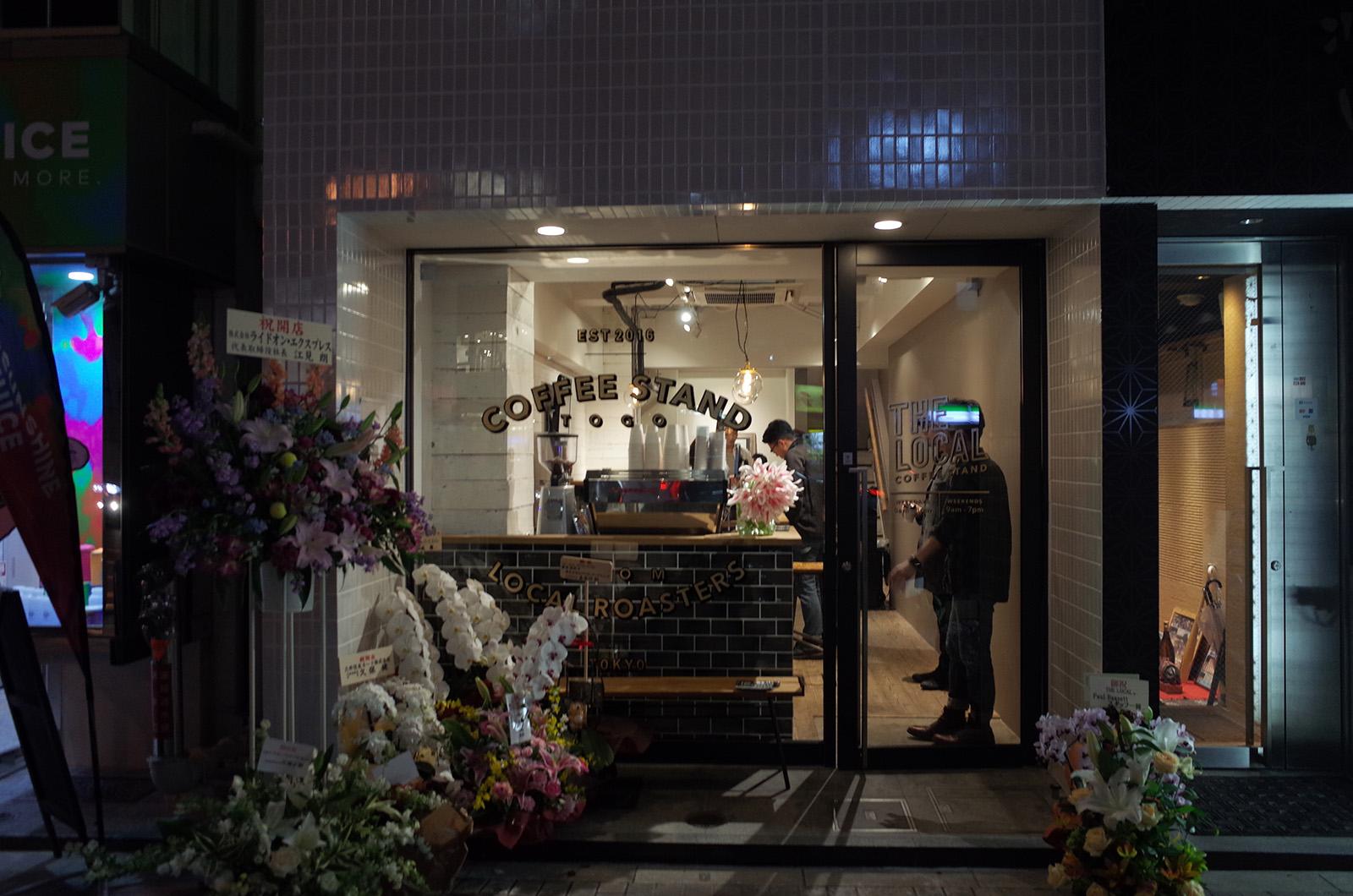 渋谷・THE LOCAL