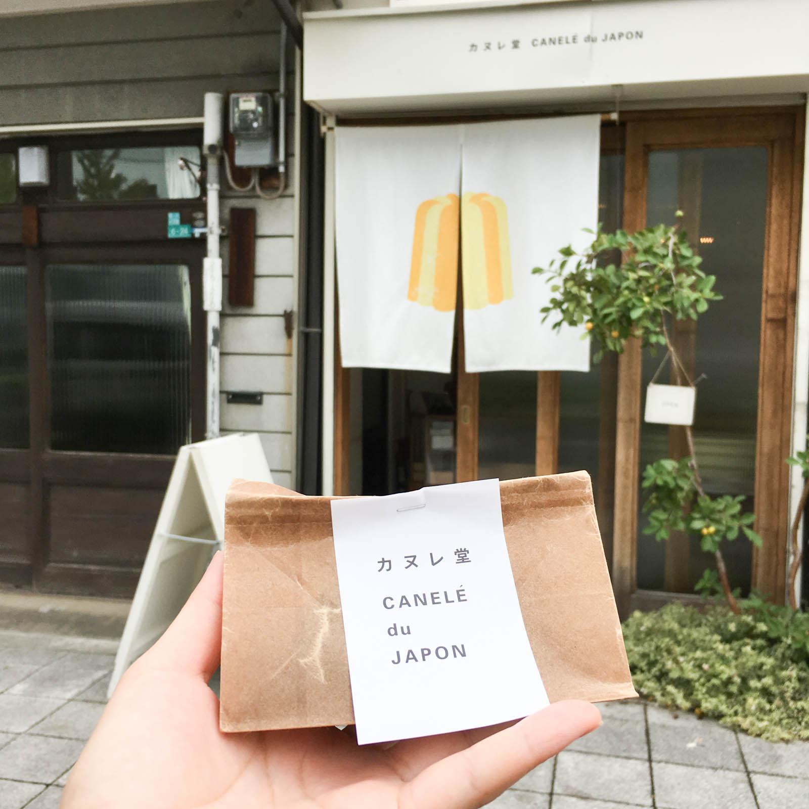 大阪のかわいいお土産「カヌレ堂 CANELÉ du JAPON」