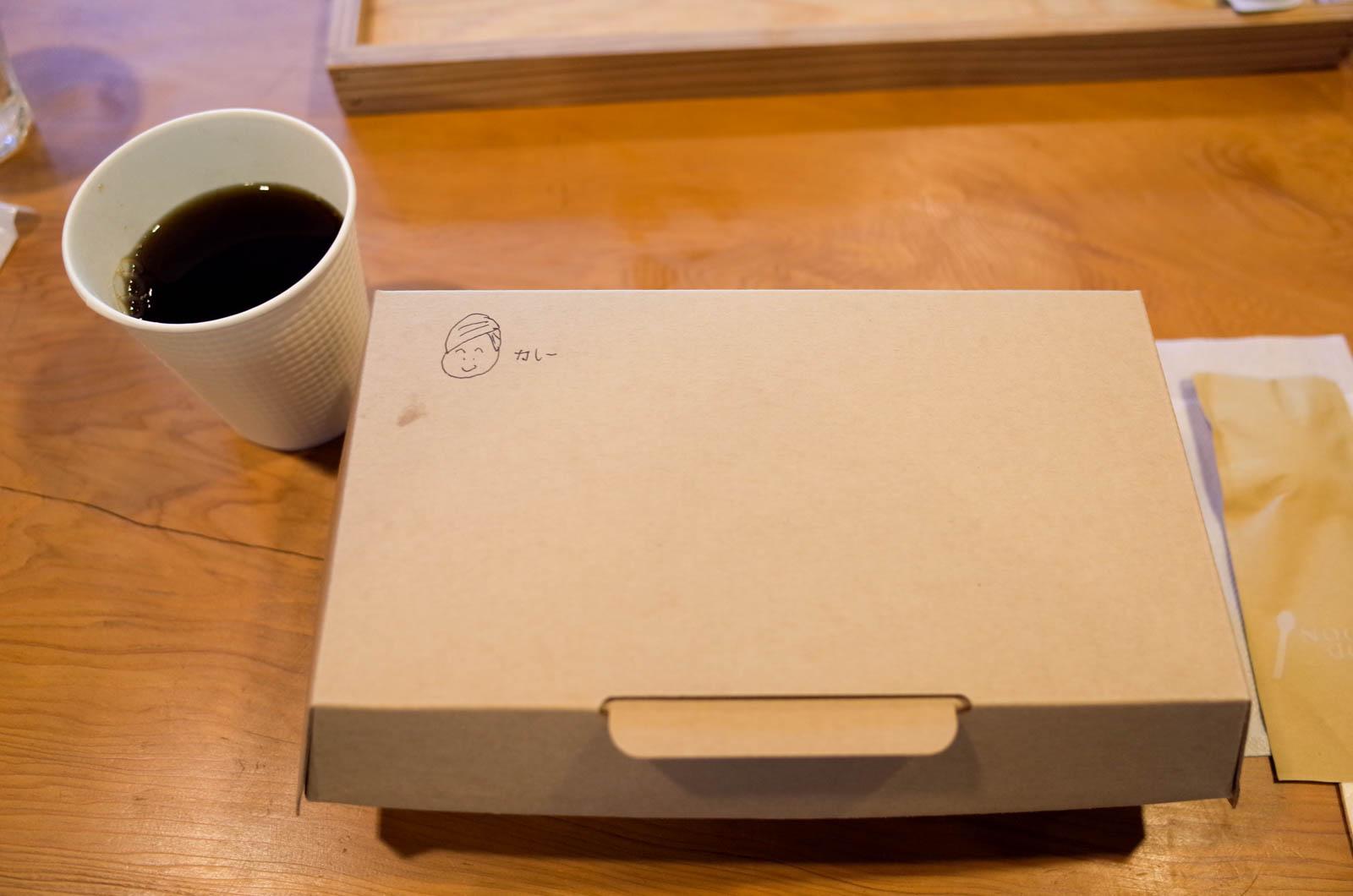 香川栗熊・グリーンに癒されるキトクラスカフェ(KITOKURAS cafe)