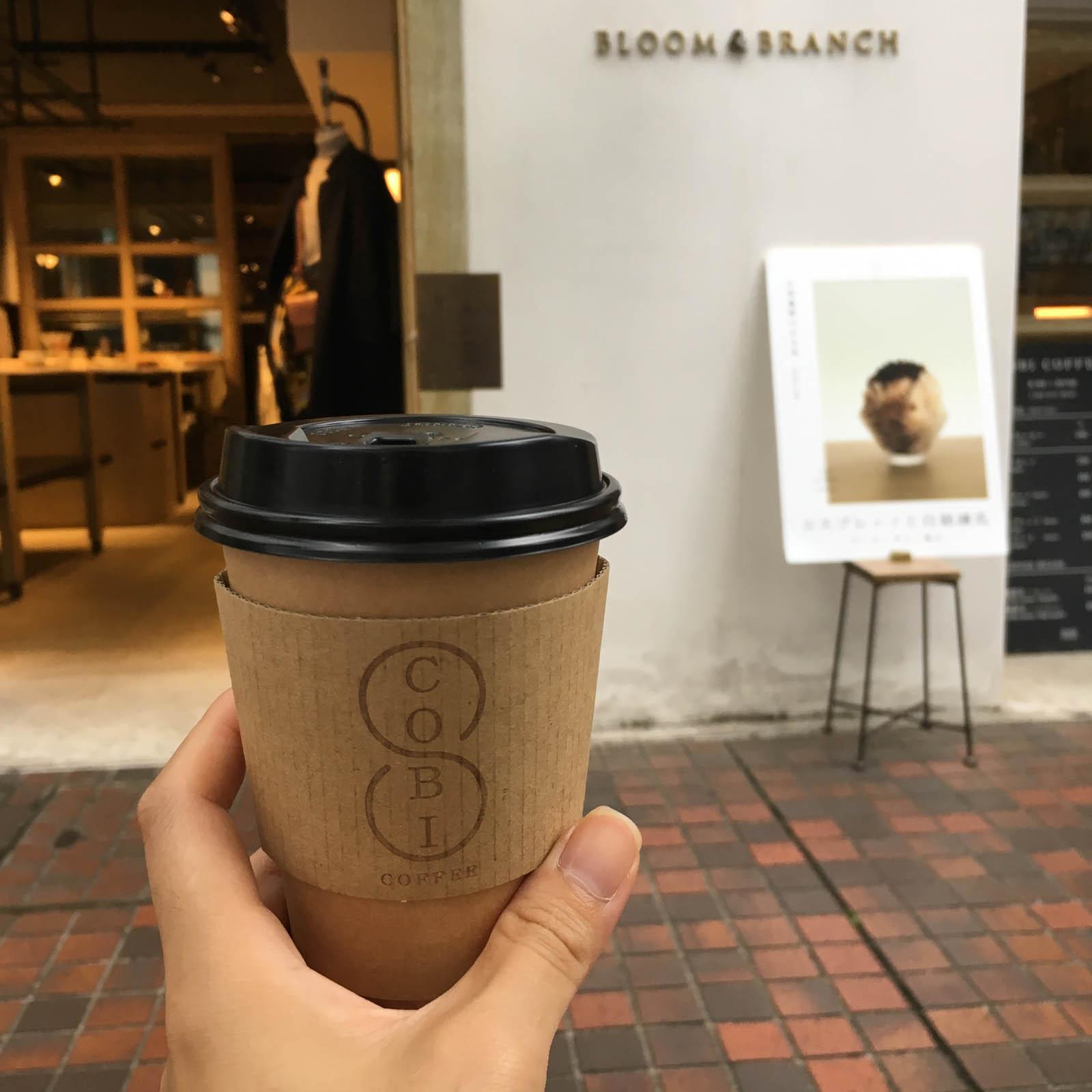 青山の「COBI COFFEE AOYAMA」