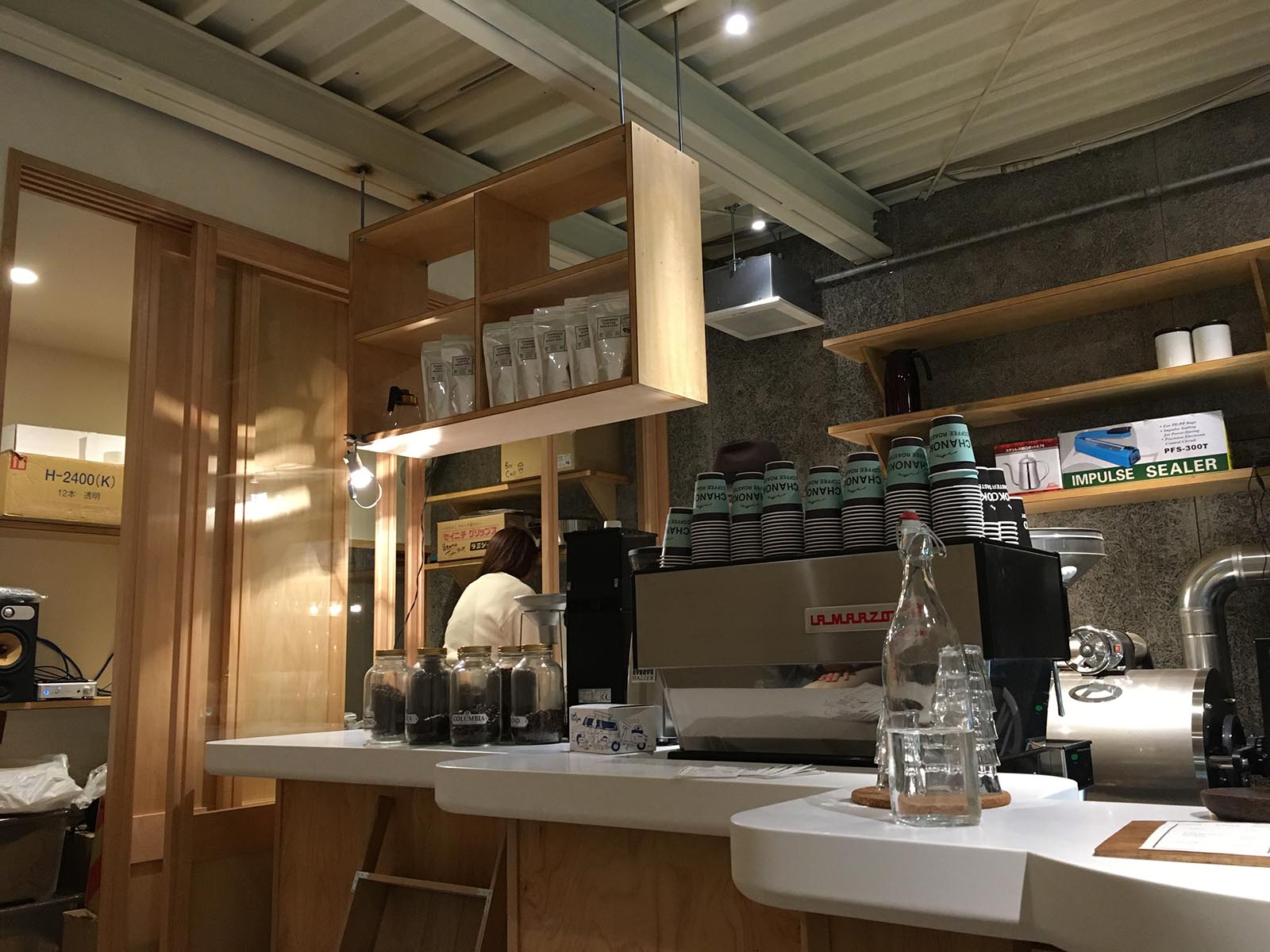 奥沢・コーヒー「CHANOKO COFFEE ROASTERY」
